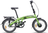 Electric bike folding model with frame battery