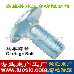 US Carriage Bolt Round Head Square Neck Bolt Manuafcturer