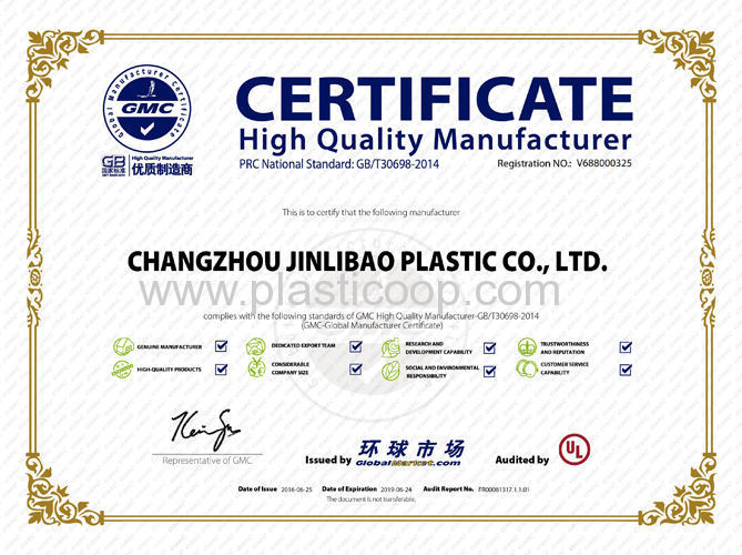 CERTIFICATE HIGH QUALITY MANUFACTURER BY UL