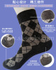 cotton combing ankle men socks men socks in cotton combing