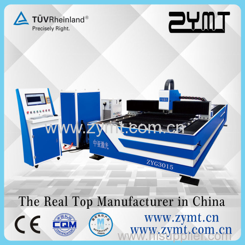 Laser equipment for cutting metal