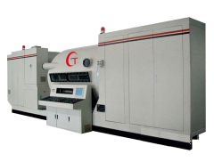 anti-counterfeiting vacuum coating machine
