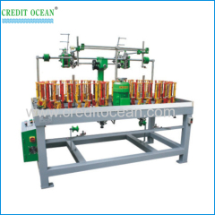 Credit Ocean High speed braiding machine