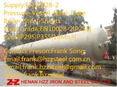 EN10028-2 P265 pressure vessel steel plate