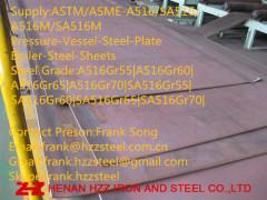 ASTM-A516Gr570 pressure vessel steel plate