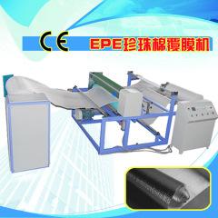 incollaggio macchina foglio di polietilene espanso