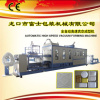 PS Food Box Making Machine