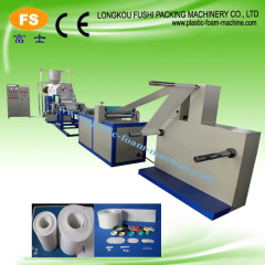 PE micro-foam sheet cap liner making machine