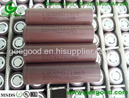 Brown LG chem 18650 H G2 3000mAh 20A high drain high amp high