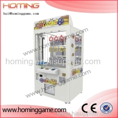 most popular high quality Key master Machine push keyhole arcade game machine for sale