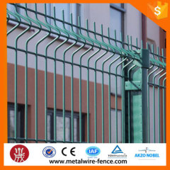 Alibaba supplier powder coated curved mesh fence panels