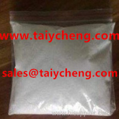 High quality MM BC powder