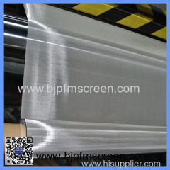 Micron stainless steel mesh filter screen