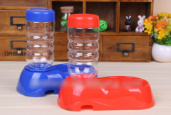Portable Pet Drinking Bottle
