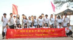 TOPMEDI CO.,LTD