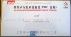 Erythropoietin HGH Human Growth Hormone Bodybuilding
