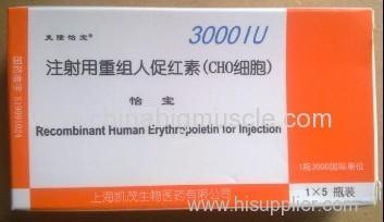 Erythropoietin HGH Human Growth Hormone Bodybuilding somatropin