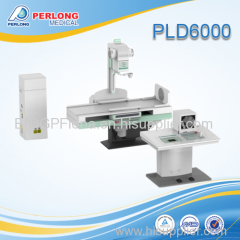 x ray digital system price