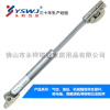 yswj616 soft-up gas spring strut