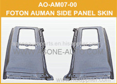 Prompt Delivery Metal Side Panel For Foton Auman H2