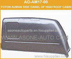 Hot Selling Side Panel Of Cabin For Foton Auman ETX