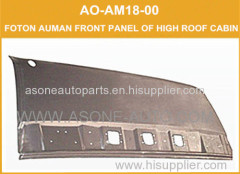 China Front Panel Of High Roof Cab For Foton Auman