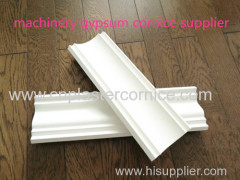 New design gypsum cornice