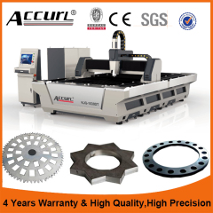 High Performance Fiber Laser Cutting Machine