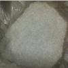 Resorcinol CAS 108-46-3 3-Hydroxyphenol nakotgg pelagolrs m-Benzenediol