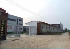 Shijiazhuang Daniel technology co., LTD
