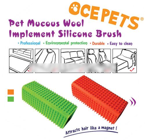Pet Mucous Wool Silicone Brush