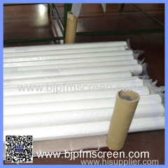 food grade polyester mesh fabric