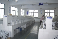 NINGBO DOWA WATER TECH CO.LTD