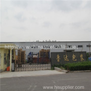 Guangzhou KAL Plastics Manufacturing Co.,Ltd