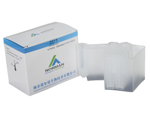 chemiluminescence immunoassay Lp-PLA2 rapid test kits