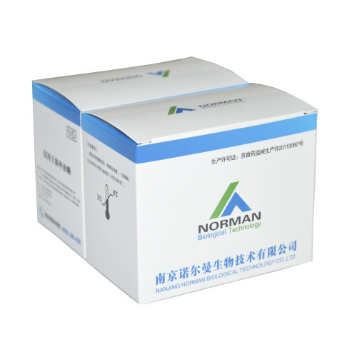 Hs- CRP +CRP Rapid Test poct Kits for fluorescence immunoassay