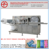 HY-211 Wet tissue Folding Machine(for 5~30 pcs/package)