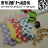 Fashion Jacquard Weave Polka-dots Custom Cotton Women Socks