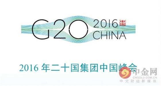 G20 hangzhou Summit hold in Hangzhou, China