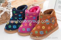 Warm Kid's Boots With Buckle