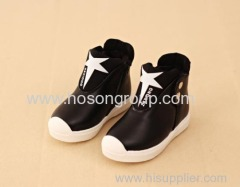 Black Color Kids Shoes with Star