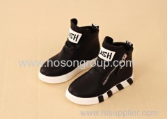 New Style Children Boots