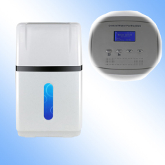 Central Water purifier system