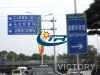 3M reflective traffic guiding sign Highway traffic warning sign