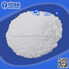 Titanium Dioxide Rutile and Anatase for paint and coating TiO2 CAS 13463-67-7