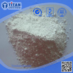 Titanium Dioxide Rutile and Anatase for paint and coating