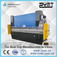 bending machine hydraulic cutting and bending machine sheet metal hydraulic cutting and bending machine
