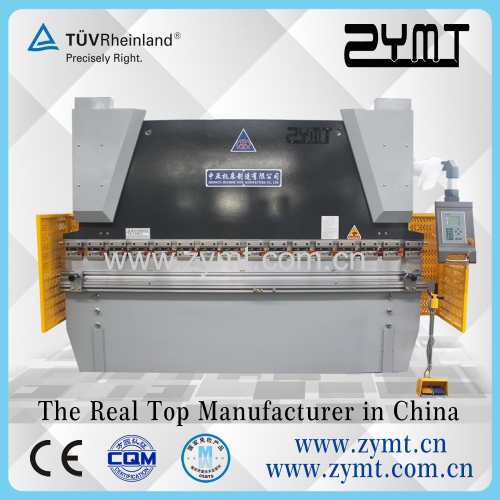 bending machine hydraulic bending machine NC hydraulic bending machine sheet metal