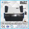 ZYMT hydraulic sheet brake bending machine
