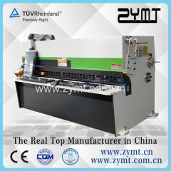 cutting machine sheet metal cutting machine NC hydraulic sheet metal cutting machine